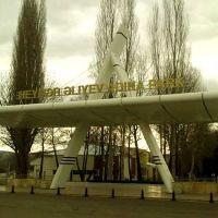 Heydər Əliyev adına park, Исмаиллы