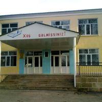 Средняя школа № 3, Исмаиллы