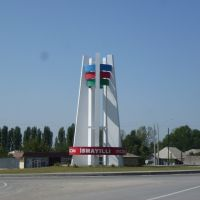 Ismaily Roundabout, Исмаиллы
