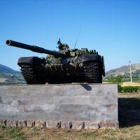 Nagorno Karabakh Republic, Artsakh, Истису