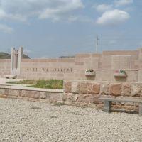 Деревня Храморт. Монумент павшим в борьбе за независимость НКР, Карачала