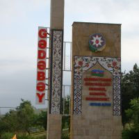 Gedebey by Nurlan Nagiyev, Кедабек