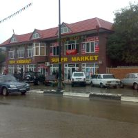 GADABAY,center, Кедабек
