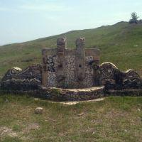 Artcakh, Sanasar (Kubatli), Memorial spring, 2014.05.09, Кубатлы