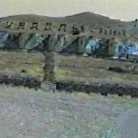 Кубадлинский район Азербайджанской Республики., Кубатлы