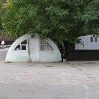 Курдамир, Кюрдамир