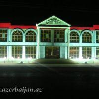 Kurdemir, Кюрдамир