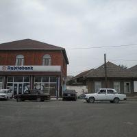 Rabitəbank, Ленкорань