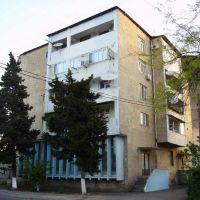 Book House, Ленкорань