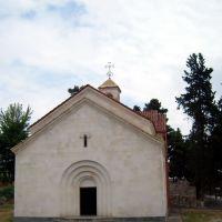 Armenian church, Martouni, Nagorno Karabakh Republic - Artsakh, Маргуни
