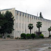 Районная администрация Мартуни, Маргуни