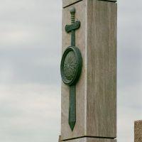 Artsakh War Memorial, Маргуни