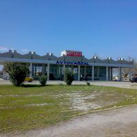 Avtovağzal, Нефтечала