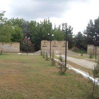 Şəhidlər Xiyabanı (Аллея шахидов), Нефтечала