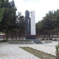 Памятник событиям в Ходжалы, Нефтечала