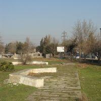 заброшенный парк, Сабуичи