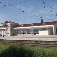 Station, Тауз