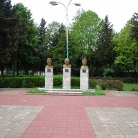 Tauz Park with monuments, Тауз