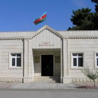 Здание Муницеполитета, Худат