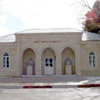 Библеотека, Худат