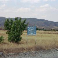 Karabakh, Шаумяновск