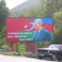 Heydar Aliyev, Шеки
