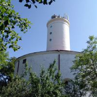 Lighthouse, Биласувар