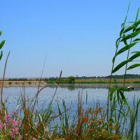 رود ارس-Araz river, Биласувар
