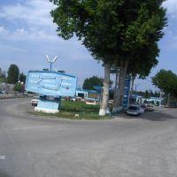 16.05.2006 - Агдаш, Агдаш