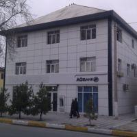 Agdash - Guest house, Агдаш
