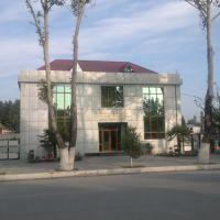 Agdash DSMF, Агдаш