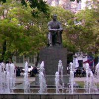 30.04.2008  Bakı, Axundov Bağı, Баку