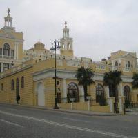 19.11.2007 Bakı, Müslim Maqomayev Adına filarmoniya, Баку