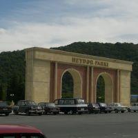 Heydar Park in Balakan, Белоканы