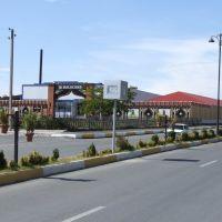 BALACANS - Balakan konserva zavodu - «Balacans» LLC, Белоканы