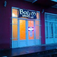 BALIM Shirniyyat evi (BALIM Sweets), Белоканы