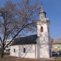 Xavéri Szent Ferenc kápolna,Szolnok, Сольнок