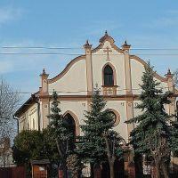 Baptista imaház, Байя