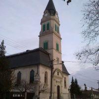 Soltvadkert Romai Katolikus templom., Байя