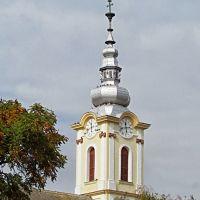 Evangélikus templom tornya, Байя