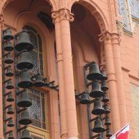 Kecskemét Városháza, Кечкемет