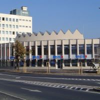 Erstes Bank, Мишкольц