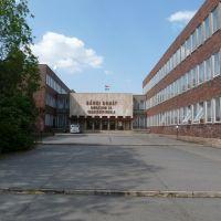 Bánki Donát gimnázium és szakközépiskola, Дунауйварош