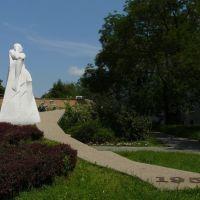 1956-os emlékmű Dunaújváros, Дунауйварош
