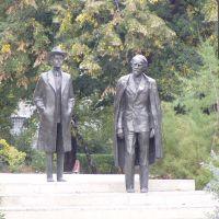 Bartók és Kodály (Varga Imre), Дунауйварош