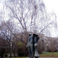 "Borbás Tibor ""Ady-Léda"", Дунауйварош"