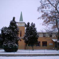 Utolsó Napok Szentjeinek Jézus Krisztus Egyháza(Mormon Egyház) Debrecen, Simonyi út 12., Дебрецен