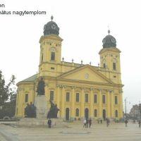 Debrecen, Дебрецен