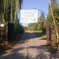 Dinnye törő fesztivál 2013, Гионгиос