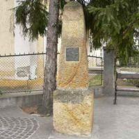 Heves - Szerelem Alfréd emlékoszlop, Гионгиос